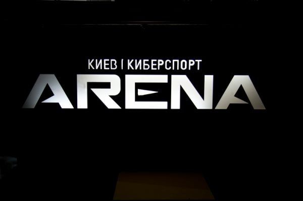 Cybersport Arena #1